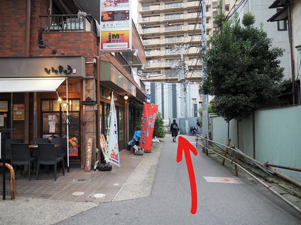 船橋駅からの道順5
