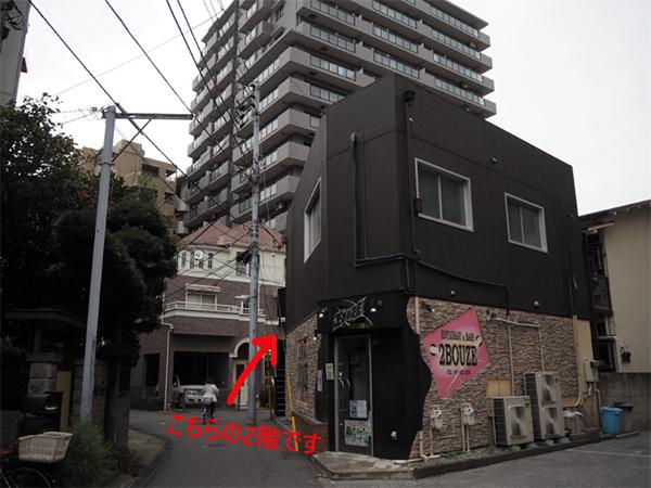 船橋駅からの道順7